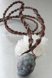 Psychic Stone Pendant  * Ruby in Zoisite 02 *